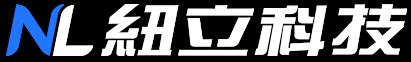 紐立科技 Logo